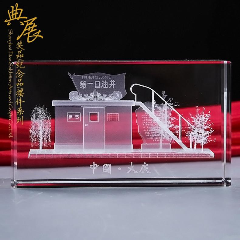 廣州定做: 辦公大樓落成禮品,公司成立十周年獎牌,內雕擺件