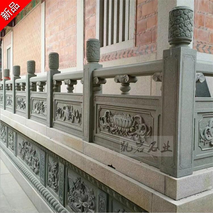 長期供應石雕欄桿 石欄桿 園林景觀雕塑 凱巖石業