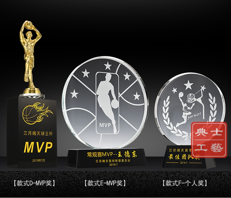 鎮江市體育比賽水晶獎杯批發、籃球足球比賽獎杯獎牌制作廠家