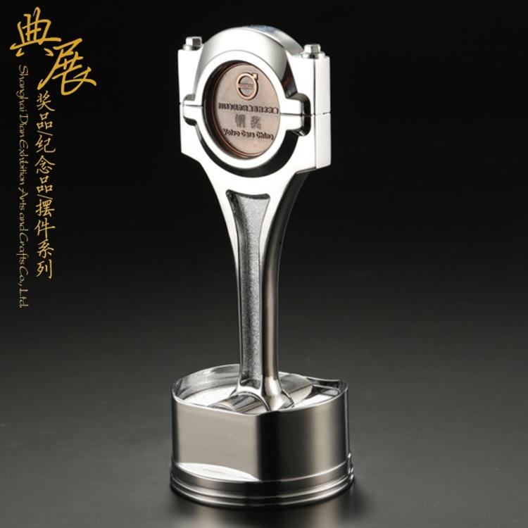 學校50年華誕頒獎獎杯,企業職工大賽金銀銅獎杯,典展獎杯批發