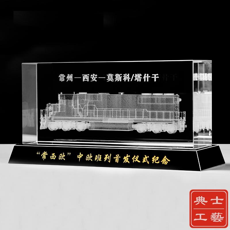 火車汽車模型禮品定做,三維模型紀念品生產廠家,水晶模型工藝品