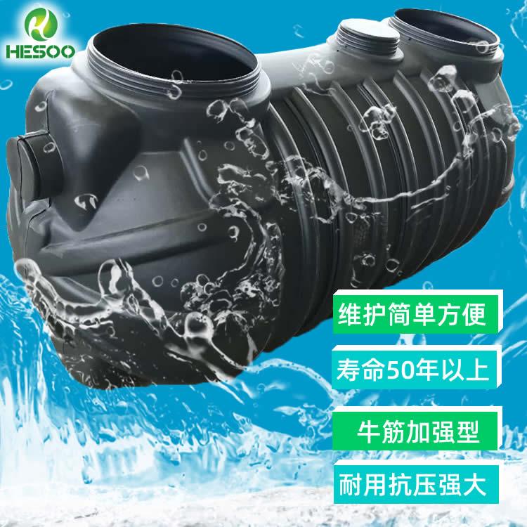 1立方一體三格式PE塑料化糞池 加厚加強筋農村廁所用整化糞池