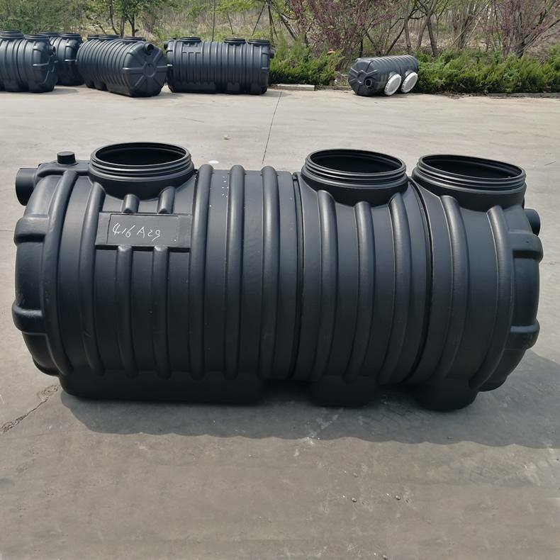2.5立方一體三格式塑料化糞池 農村廁所改造加厚PE化糞池