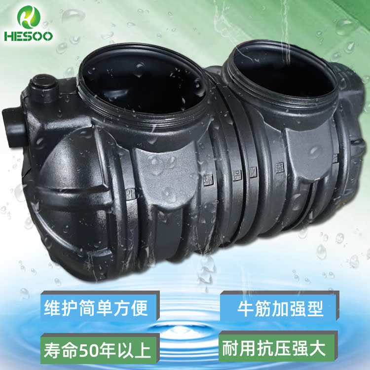 0.5立方一體三格式塑料化糞池 農村廁所改造專用PE化糞池