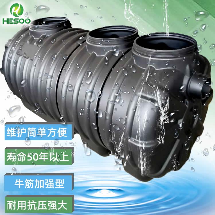 2立方一體式三格塑料化糞池 加厚加強筋PE化糞池
