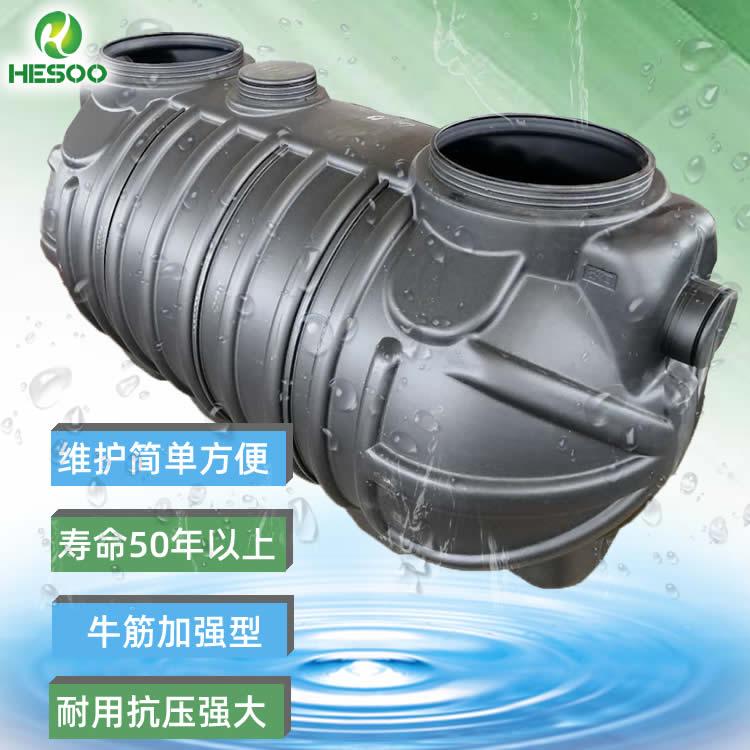 1.5立方一體式塑料化糞池 農村廁所專用加厚加強筋結構設計