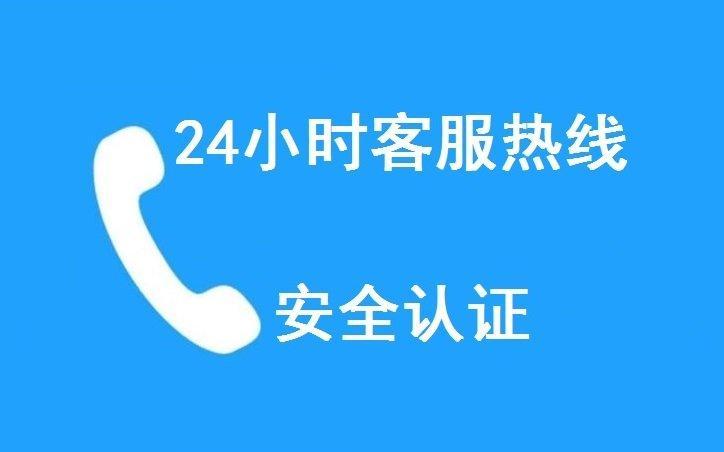 西安能率燃氣灶售后維修電話——全國統一〔7x24小時)客戶服務中心