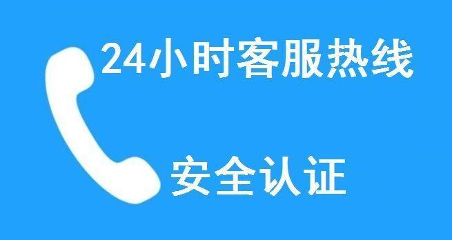 西安太太燃氣灶售后維修電話——全國統一〔7x24小時)客戶服務中心