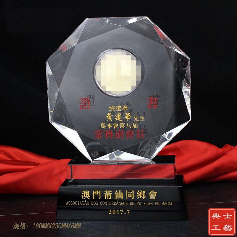 深圳定做宗親聯誼會紀念品、同鄉會周年活動水晶禮品廠家