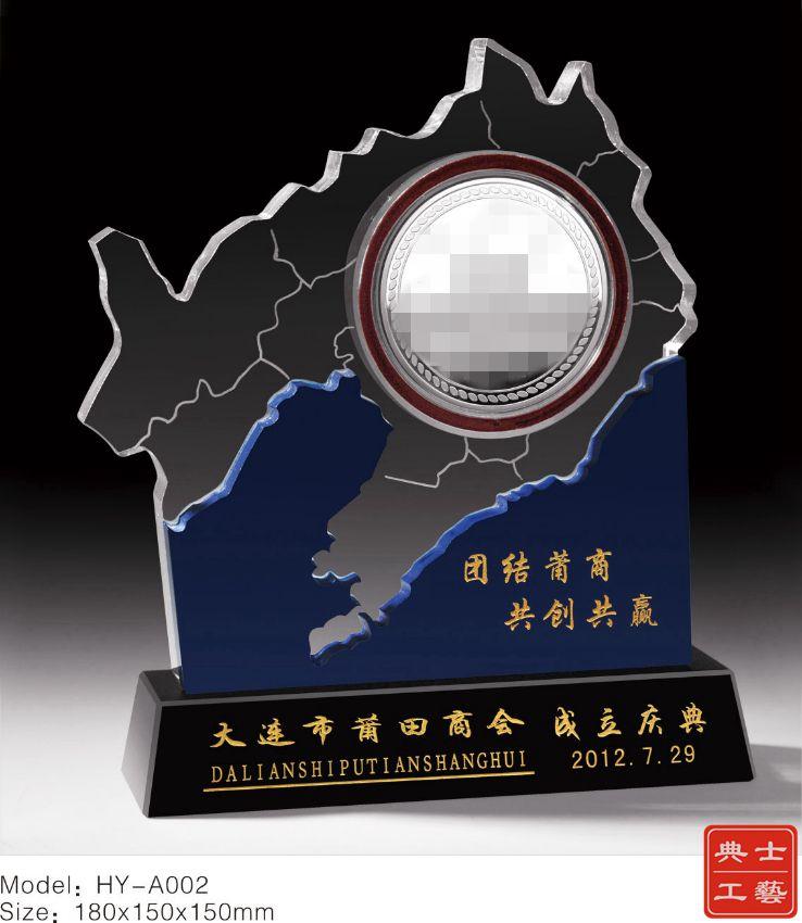 杭州商會成立紀念品、分會十周年紀念牌、年會活動獎牌定做廠家
