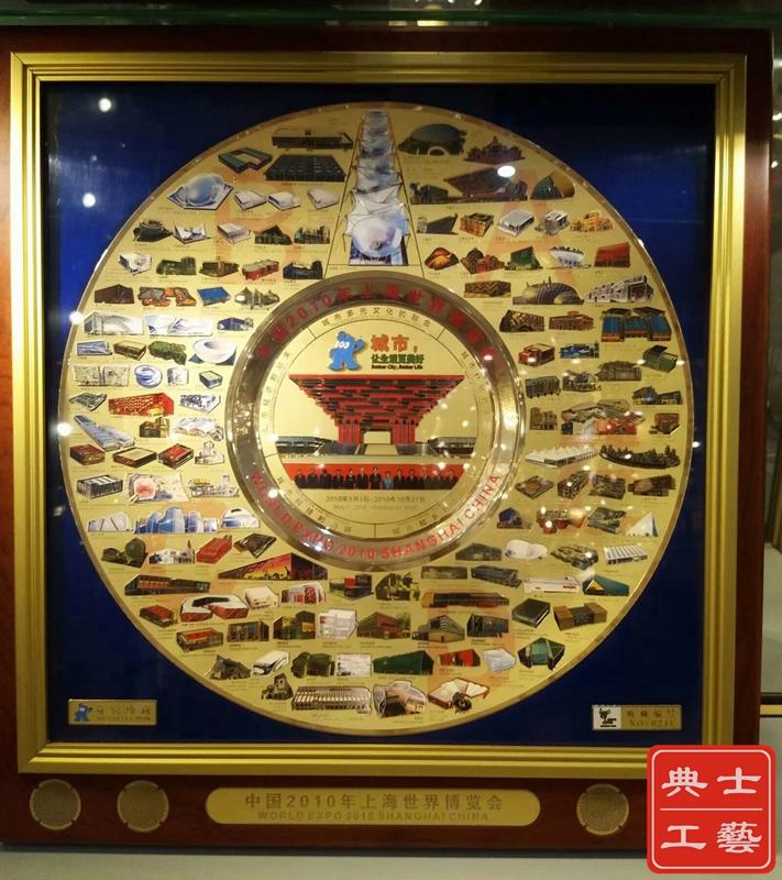 上海世博會紀念品定制、開幕式禮品、文化演義活動獎品定做廠家