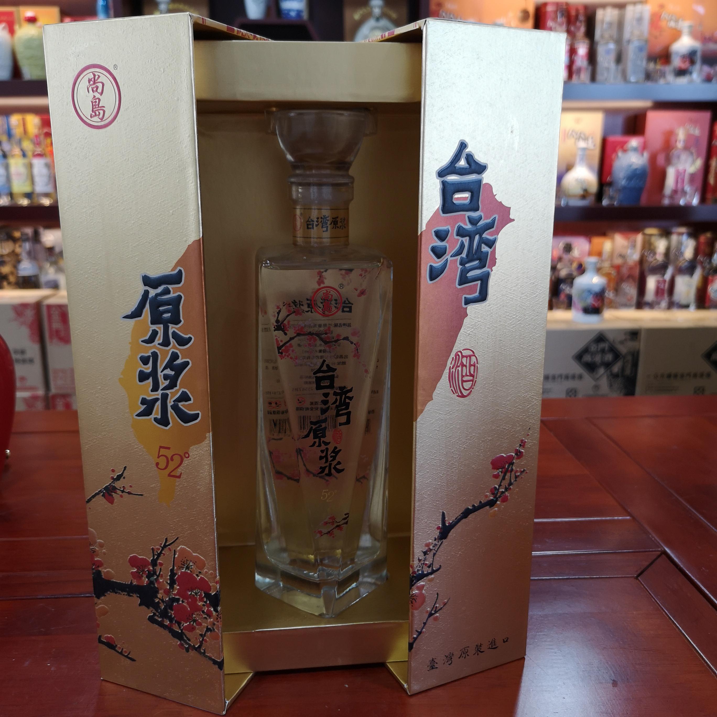 尚島高粱酒 贛州市 千年醇香 美酒