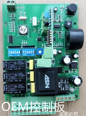 瑞華諾曼OEM加濕器主板、OEM3000