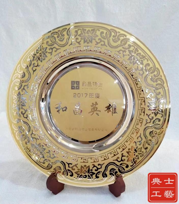 武漢定做物業公司周年活動禮品、年終總結表彰大會紀念獎牌廠家