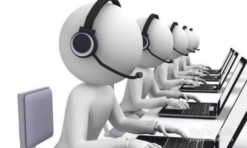 西安雁塔西路壁挂炉维修电话——全市统一〔7x24小时)客户服务中心