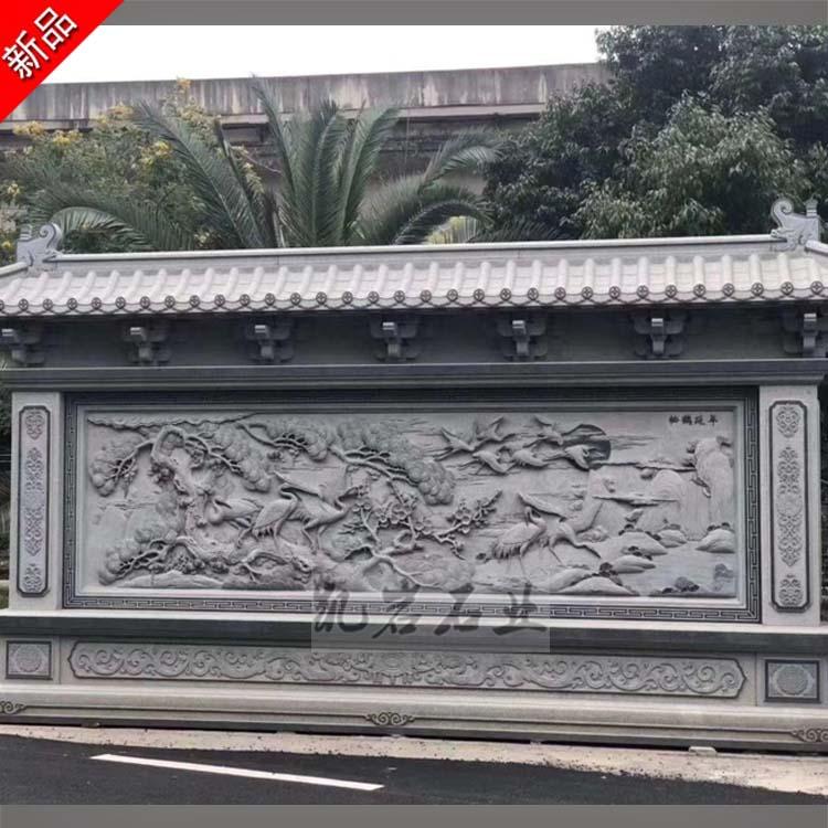 中式石雕照壁 大型石雕照墻浮雕 凱巖廠家直供