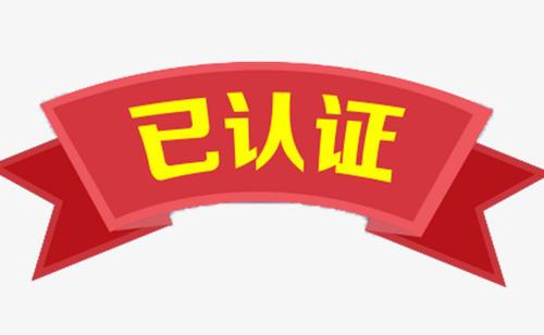 西安廣歐燃氣灶售后維修電話——全國統一〔7x24小時)客戶服務中心