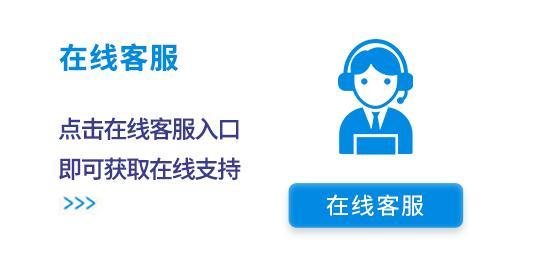 西安銀田燃氣灶售后維修電話——全國統一〔7x24小時)客戶服務中心