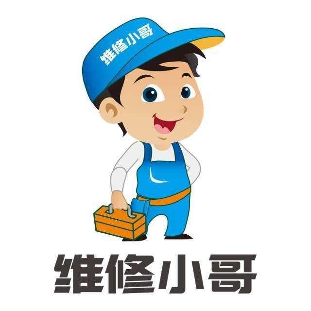 西安豐禾路空調維修電話——全市統一〔7x24小時)客戶服務中心