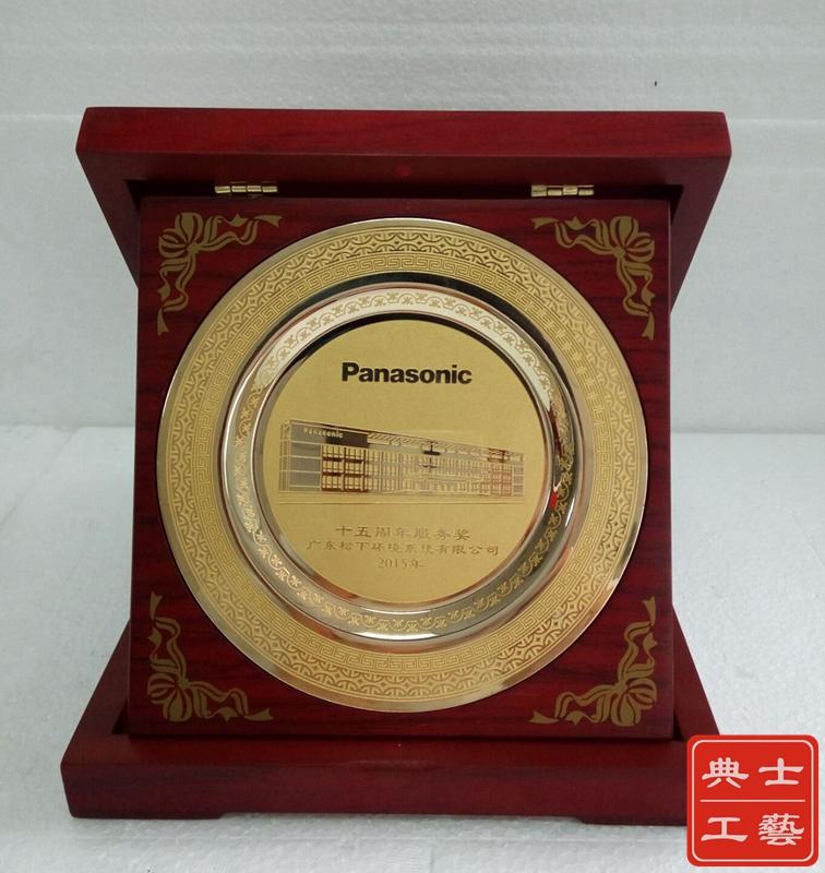 十五年服務獎發什么、感謝老員工的獎品、青島市純銅獎盤廠家定制
