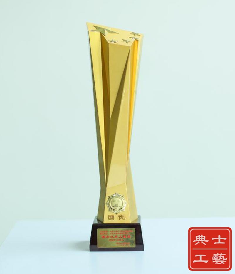 廣州供應建筑結構獎、金鋼獎獎杯、國友工程獎杯獎牌廠家