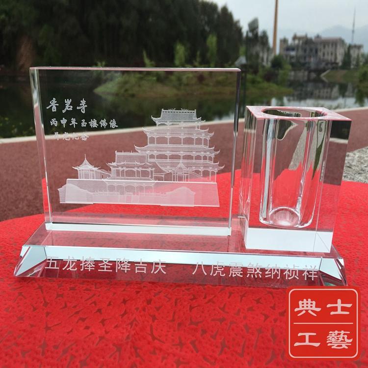 徐州供應寺廟竣工禮品、佛像開光儀式紀念品、水晶內雕工藝品廠家