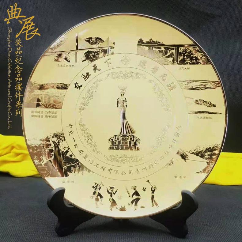 銅盤批發,珠海工廠奠基儀式禮品,城市項目竣工工藝品擺件定做