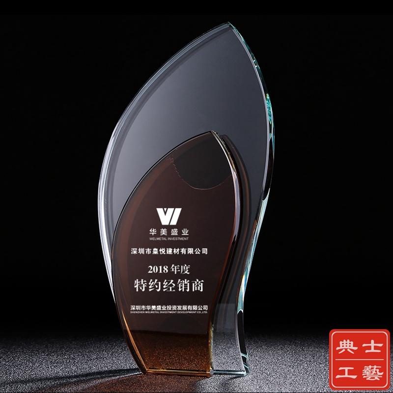 深圳定制集團公司年會盛典禮品、頒獎典禮獎杯、經銷商客戶獎杯
