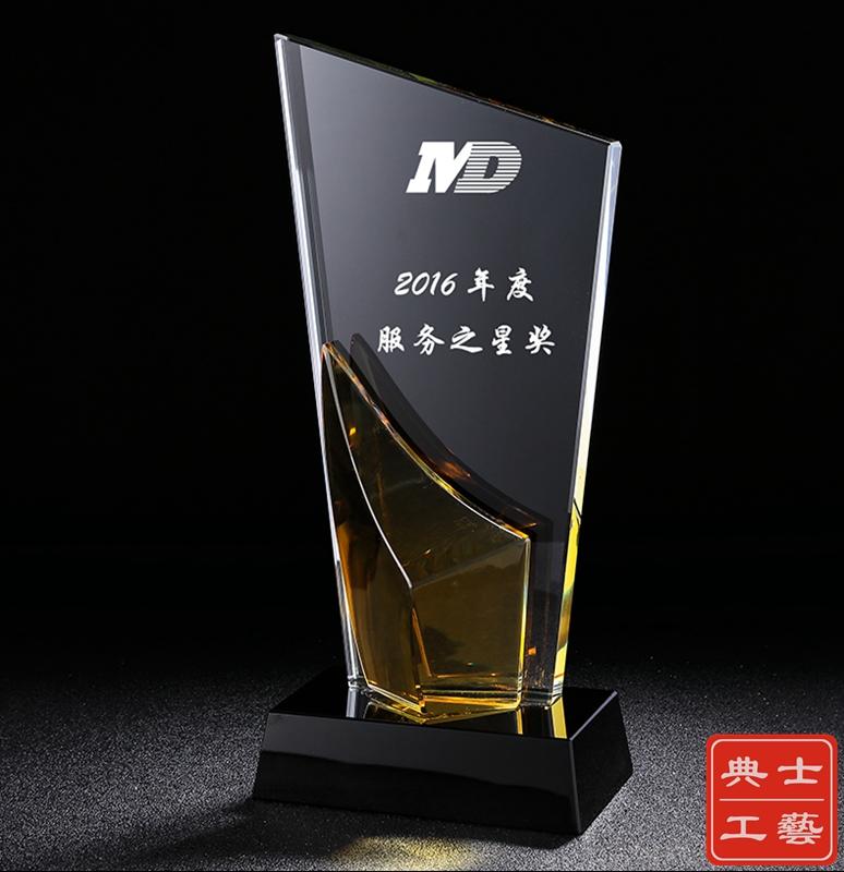 天津供應新人獎、服務之星獎杯、蕞佳銷售精英水晶獎牌廠家
