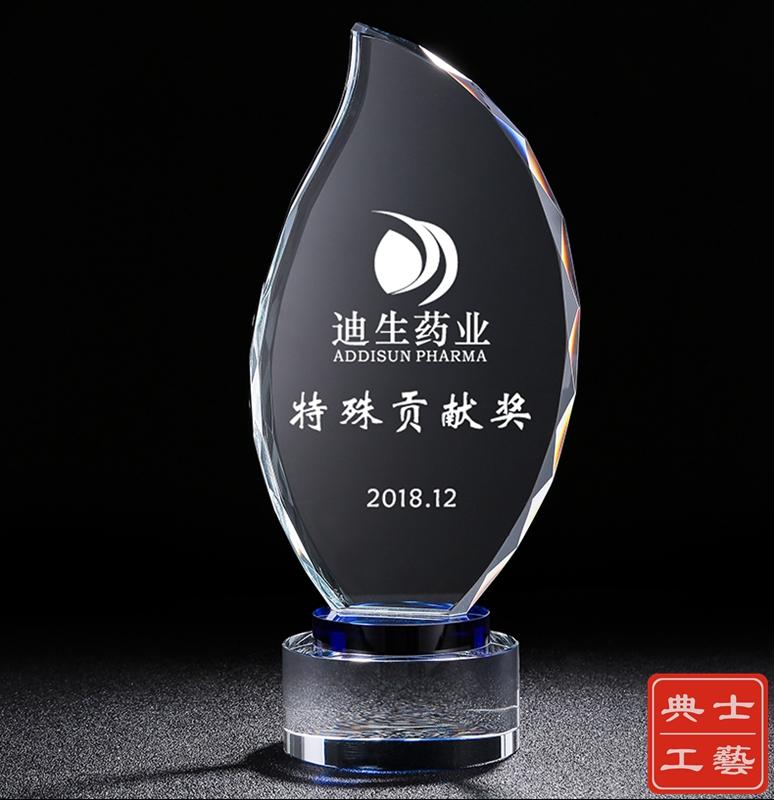 杭州市特殊貢獻獎、突出個人獎杯、長期服務老員工獎牌定制廠家