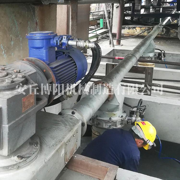 樹脂料管鏈輸送機,管鏈式粉體輸送機供應