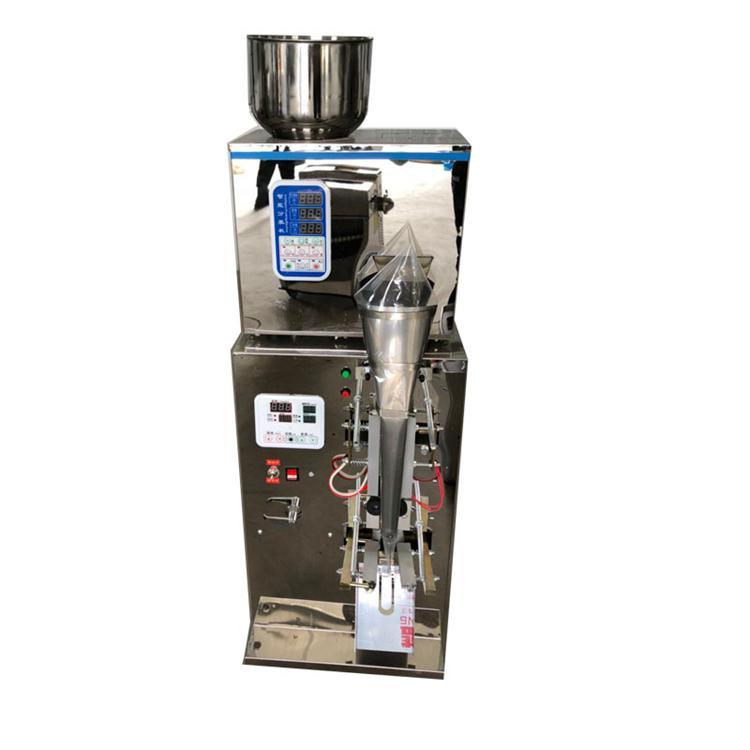 铝塑包装机 中药泡袋茶包装机 自动颗粒包装机