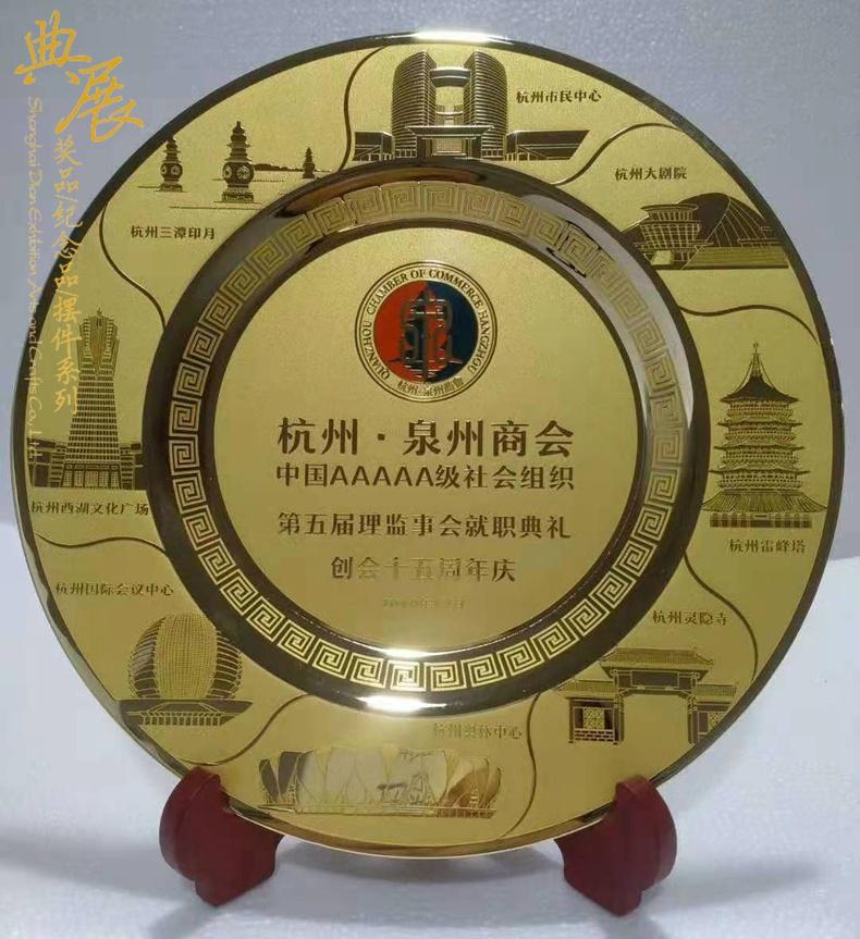 拉萨供应商会礼品,商会年会纪念品,各种材质奖牌免费刻字