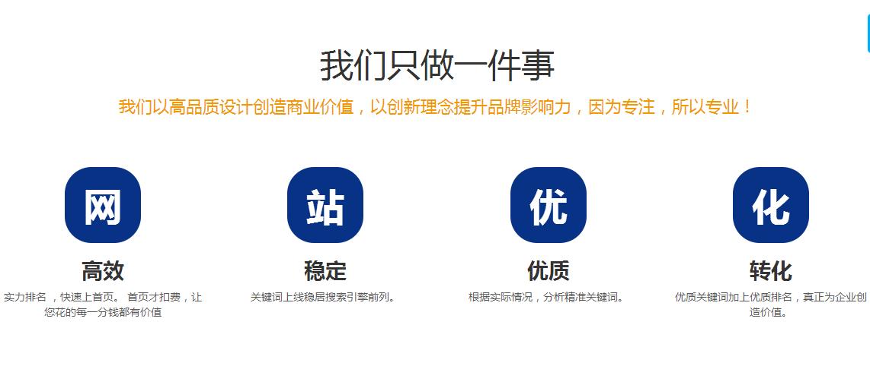 有谁知道浙江体育赛事救护车想推广到各大平台