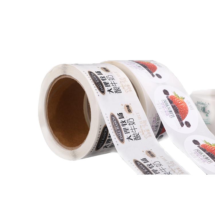 四川成都牛奶瓶标签自粘标签纸 印刷玻璃瓶酸牛奶标签贴纸