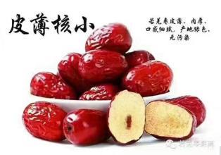 平台供应新疆若羌红枣可做小包装厂家一手货源