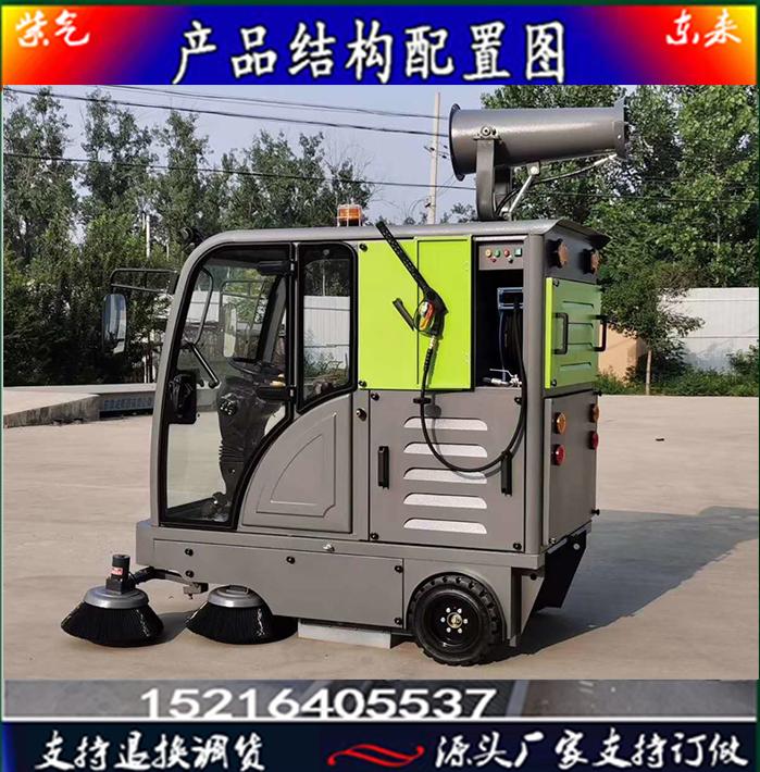 漳州市云霄县扫地车经销处