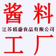 江苏稻盛食品酱料工厂可拷贝贴牌定制代加工