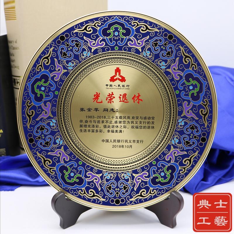 武汉制作银行退休留念品、退休员工欢送仪式礼品、纯铜纪念牌厂家