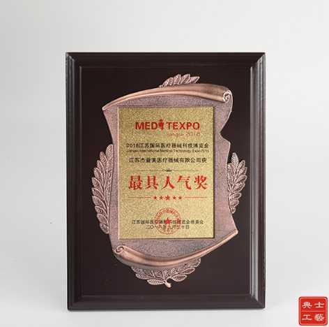 百色定制蕞具人气奖、蕞佳创意设计奖牌、颁奖典礼奖杯奖牌厂家