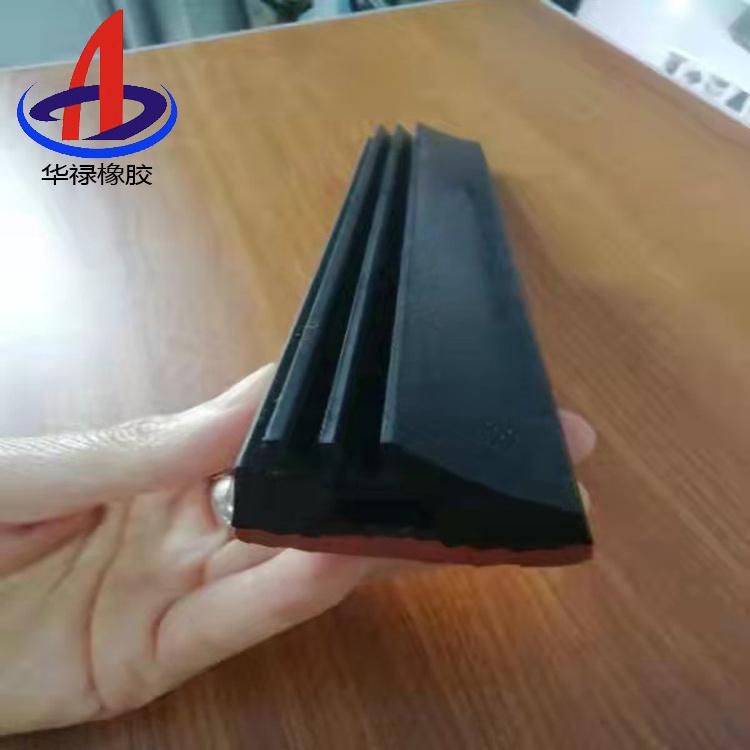 彈性橡膠密封墊盾構條華祿安裝方法
