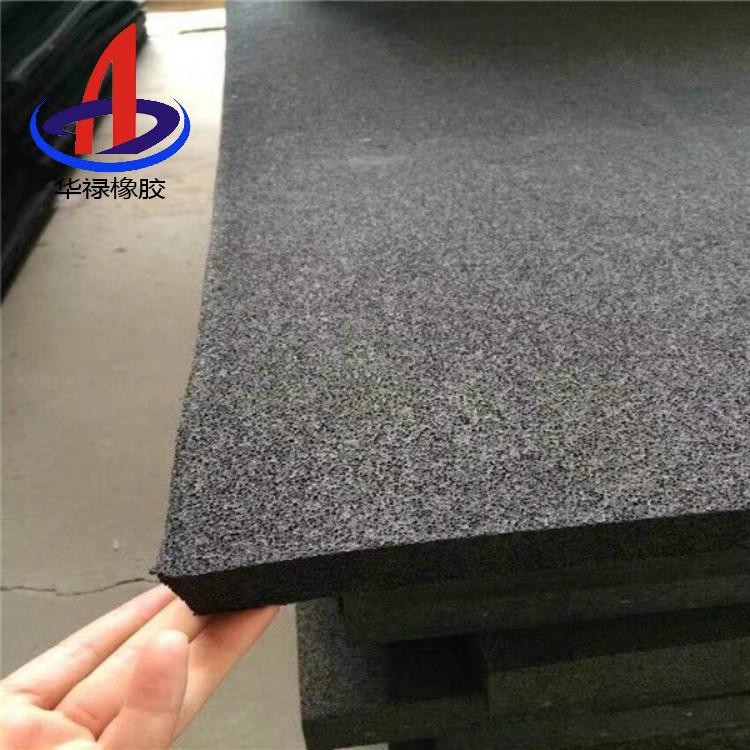 L-1100型闭孔泡沫板 黑色聚乙烯泡沫板华禄性能特点