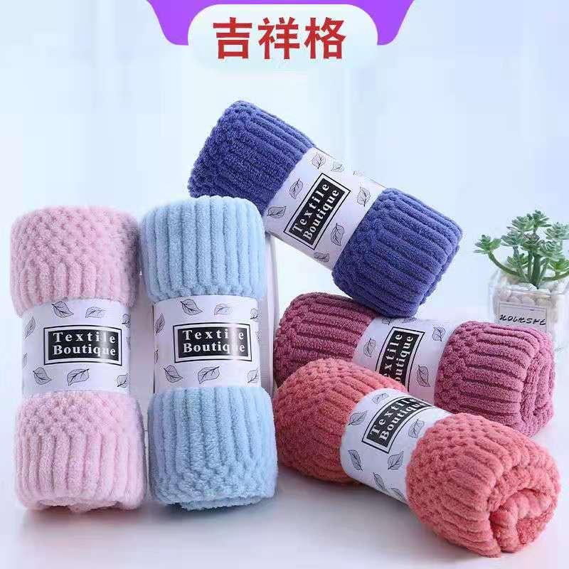毛巾珊瑚绒柔软加厚吸水厂家直供35*75可定制可绣字