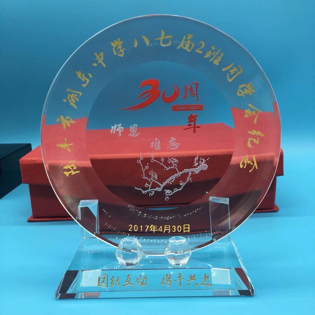銅川制作水晶紀念品廠家,大學教師榮休擺件獎牌刻字制作