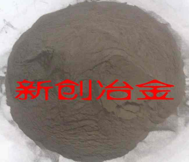 低硅铁粉 雾化型
