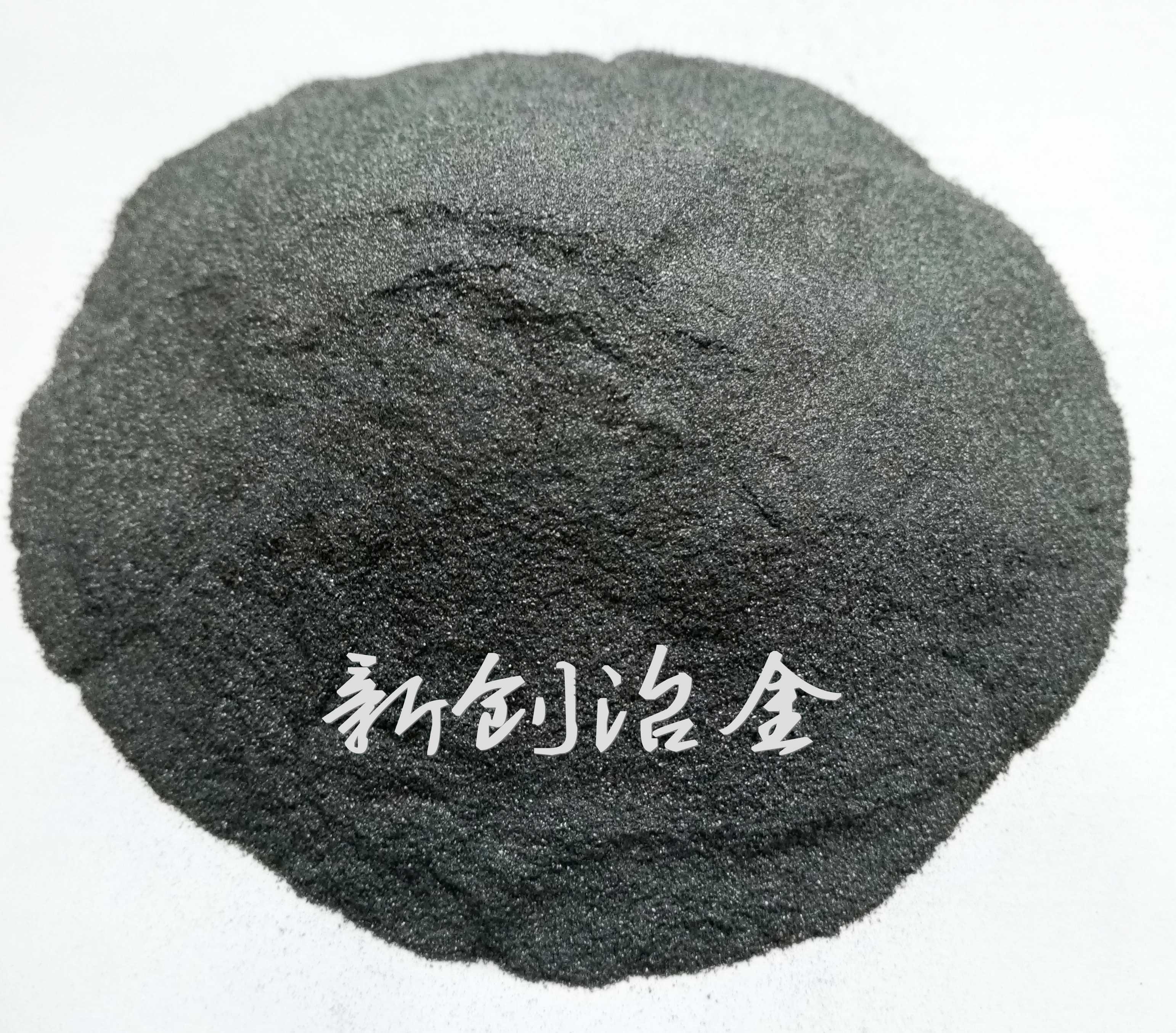 45研磨硅铁粉