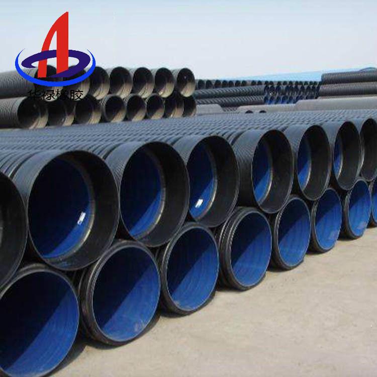 高密度聚乙烯hdpe双壁波纹管华禄橡胶施工建议