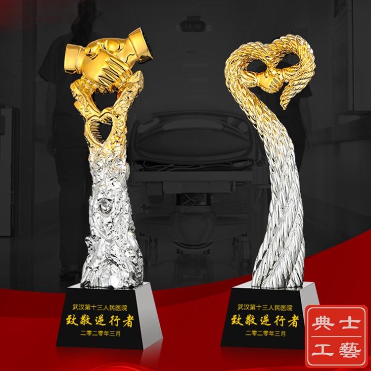 漳州市抗疫纪念品、表彰医护人员礼品定制、美逆行者奖杯奖牌批发