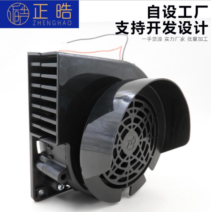 正晧科技RedWind12032萬圣節氣模風機內置風機定制