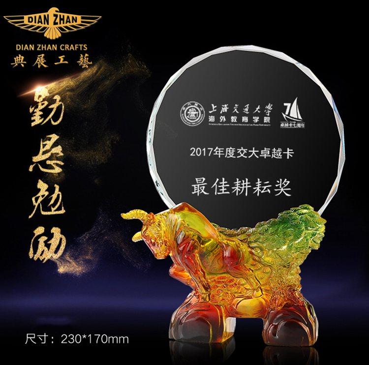 嘉谷关水晶琉璃奖牌刻字,创意荣誉授权牌定做厂家,高性价比